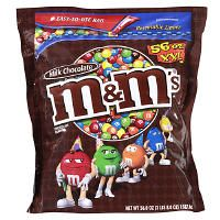M&amp;M PLAIN ~ 56oz. Bag