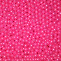 Pearl Pink Candy Beads ~ 2lbs.