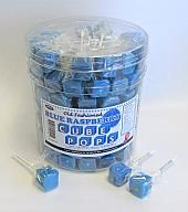 Espeez Blue Raspberry Cube Pop ~ 100 Count